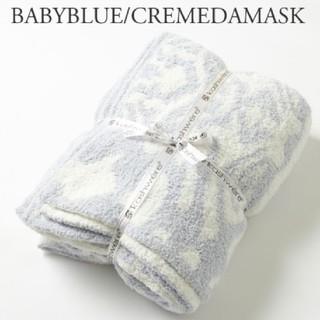 カシウエア(kashwere)の新品 カシウェア ダマスク ブランケット(毛布)