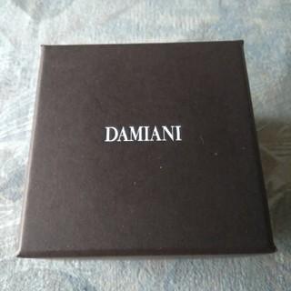 ダミアーニ(Damiani)のDAMIANI   空き箱(ショップ袋)