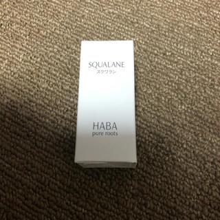 ハーバー(HABA)のHABA ハーバー 高品位 スクワランオイル  30ML(美容液)