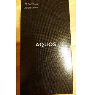 アクオス(AQUOS)の【シン様専用】SIMフリー AQUOS zero2 906SH(スマートフォン本体)