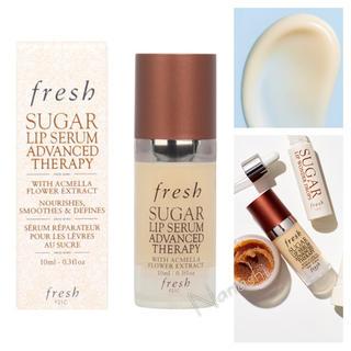 セフォラ(Sephora)のfresh Sugar Lip Serum Advanced Therapy(リップケア/リップクリーム)