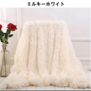 Francfranc - 大人気だったシャギー毛布の入荷⭐️