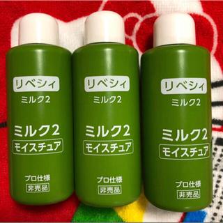 ヤクルト(Yakult)のリベシィ ミルク 150ml(乳液/ミルク)