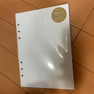 マークス(MARK'S Inc.)のマークス 方眼ノート 70枚入り ピンク(ノート/メモ帳/ふせん)