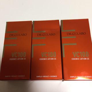 ドクターシーラボ(Dr.Ci Labo)のドクターシーラボ vc100エッセンスローションEXミニ(化粧水/ローション)