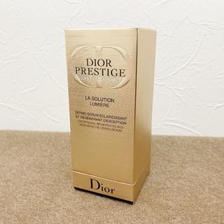クリスチャンディオール(Christian Dior)のKA★ Dior プレステージホワイト ラ ソリューション ルミエール 30㎖(美容液)