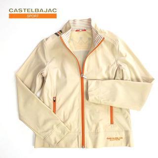 カステルバジャック(CASTELBAJAC)のカステルバジャック ストレッチ◎バックプリント フィールドジャケット(ブルゾン)