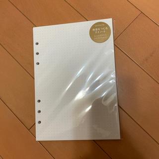 マークス(MARK'S Inc.)のマークス 方眼ノート 100枚 ブラウン(ノート/メモ帳/ふせん)