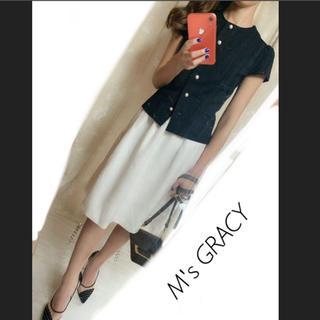 エムズグレイシー(M'S GRACY)のエムズグレイシー パールジャケット スカート セットアップ(セット/コーデ)