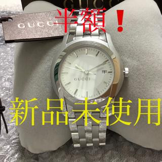 グッチ(Gucci)の9月29日迄特価❗️早い者勝ち❗️定価半額❗️★完全新品未使用★GUCCI時計★(腕時計(デジタル))