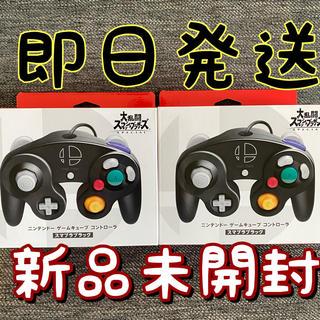 ニンテンドーゲームキューブ(ニンテンドーゲームキューブ)の2個セット ニンテンドー コントローラ スマブラブラック HAC-A-GCCKE(その他)