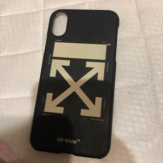 オフホワイト(OFF-WHITE)のoff-white iPhonexケース iphone xs オフホワイト (iPhoneケース)