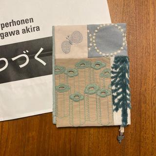 ミナペルホネン(mina perhonen)のミナペルホネン  ブックカバー つづく展 タグ付新品未使用(その他)
