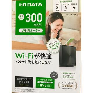 アイオーデータ(IODATA)のアイオーデータ WiFiルーター(PC周辺機器)