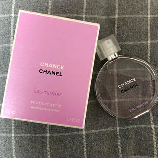 CHANEL - シャネル オータンドゥルオードゥトワレット 香水