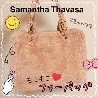 サマンサタバサ(Samantha Thavasa)のサマンサタバサ もこもこファーバッグ  ミニトートバッグ 美品 ベージュ(トートバッグ)