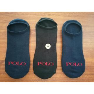 ラルフローレン(Ralph Lauren)の新品ポロラルフローレン メンズ靴下 ソックス  3足セット2(ソックス)