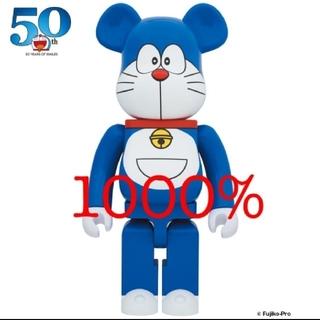 ドラえもん50周年記念 BE@RBRICK ドラえもん 1000% (キャラクターグッズ)