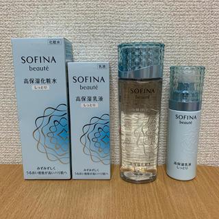 ソフィーナ(SOFINA)のソフィーナボーテ高保湿化粧水.乳液(化粧水/ローション)
