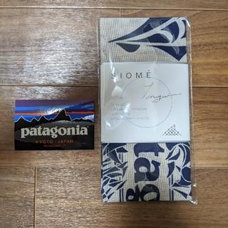 パタゴニア(patagonia)の[新品]パタゴニア京都店限定手ぬぐい+オマケ(その他)