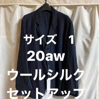 コモリ(COMOLI)のcomoli コモリ ウールシルク セットアップ 20aw (セットアップ)