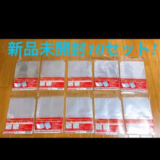 バンダイ(BANDAI)の【新品未開封】カードダス オフィシャル4ポケットリフィル 10セット(カードサプライ/アクセサリ)