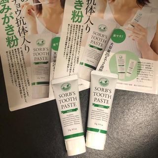 光文社 - 新品未使用❣️ ダチョウ抗体入り歯磨き粉 25g  2セット