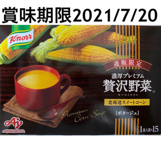 アジノモト(味の素)の【Knorr クノール】通販限定・北海道スイートコーンポタージュ【味の素】(その他)