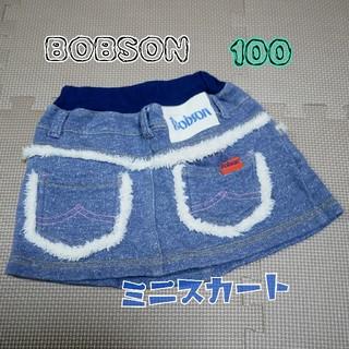 ボブソン(BOBSON)のBOBSONミニスカート100サイズ(スカート)