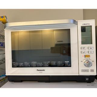 Panasonic - パナソニック スチームオーブンレンジ ビストロ ホワイト  NE-BS601-W
