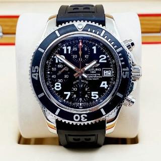 BREITLING - ブライトリング スーパーオーシャン クロノグラフ スチールフィッシュ 腕時計