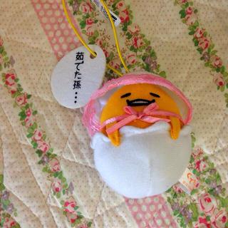 赤ちゃんぐでたまチャームマスコット♡ エンタメ/ホビーのおもちゃ/ぬいぐるみ(ぬいぐるみ