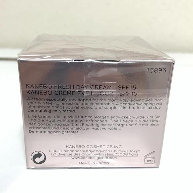 Kanebo(カネボウ)の新品 KANEBO フレッシュデイクリーム コスメ/美容のスキンケア/基礎化粧品(フェイスクリーム)の商品写真