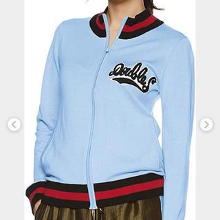 ダブルスタンダードクロージング(DOUBLE STANDARD CLOTHING)の新品 ダブスタ ジップアップカーデ 水色(カーディガン)