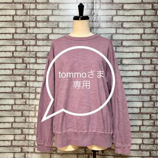 トゥデイフル(TODAYFUL)の【tommoさま専用】TODAYFUL Tシャツ(Tシャツ(長袖/七分))
