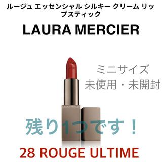 laura mercier - 【未使用】ローラメルシエ, リップスティック, 28 ROUGE ULTIME