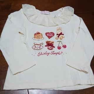 Shirley Temple - シャーリーテンプル☆シフォン襟カットソー(110)