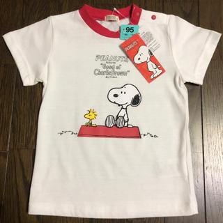 スヌーピー(SNOOPY)のスヌーピー Tシャツ 95(Tシャツ/カットソー)