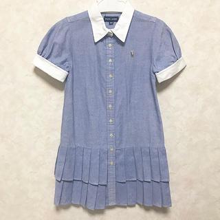 ラルフローレン(Ralph Lauren)のラルフローレン ワンピース 120 女の子 デニムワンピ(ワンピース)