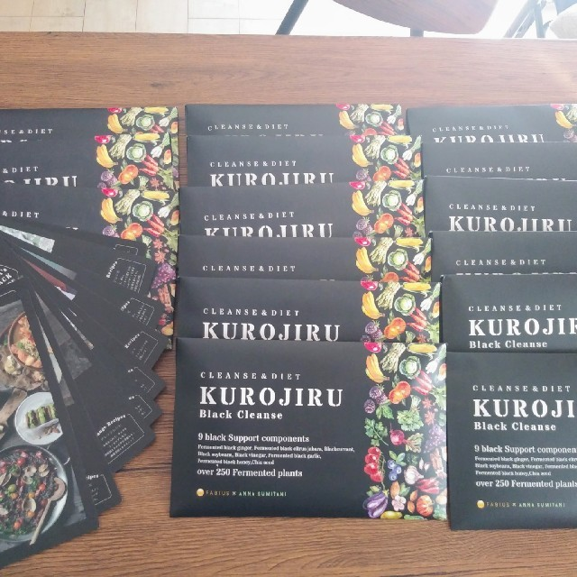 FABIUS(ファビウス)のゆり様専用 KUROJIRU  15箱&レシピ 訳あり 食品/飲料/酒の健康食品(その他)の商品写真