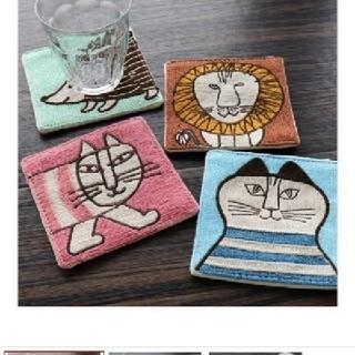 リサラーソン(Lisa Larson)のリサラーソン コースター(検グラス タオル 付録 北欧 猫 インテリア 壁掛け(テーブル用品)