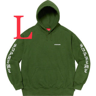 シュプリーム(Supreme)のsupreme Peace Hooded Sweatshirt ピース L 緑(パーカー)