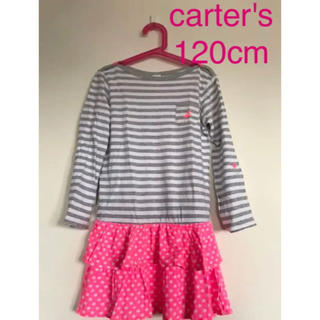 カーターズ(carter's)の送料込み☆carter'sカーターズ6Xボーダードットワンピース120チュニック(ワンピース)