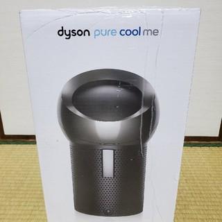 Dyson - dyson ダイソン 空気清浄機 扇風機 Dyson Pure Cool Me