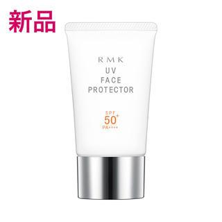 RMK - RMK UV フェイスプロテクター 50 日焼け止め アールエムケー