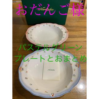 ノリタケ(Noritake)のノリタケ トゥルーラブ カレー皿 ピンク ブルー 2枚 パスタ皿(食器)