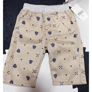 ポロラルフローレン(POLO RALPH LAUREN)の【新品タグ付き】POLO Baby キッズ ズボン 80サイズ 送料無料(パンツ)