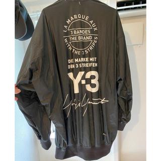 ワイスリー(Y-3)のy-3ジャケット(ブルゾン)