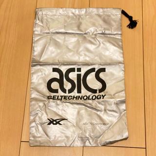 アシックス(asics)の未使用 asics シューズケース  シルバー M アシックス(その他)