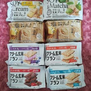 アサヒ - クリーム玄米ブラン☆8個☆健康食品☆保存食☆お菓子